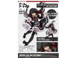 日版 Hobby Stock Date A Live 約會大作戰 Kurumi Tokisaki 時崎狂三 Casual Wear ver 1/7 PVC Figure Pre-order