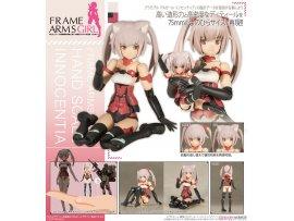 日版 Kotobukiya 壽屋 Frame Arms Girl 機娘 Hand Scale Innocentia Plastic Model