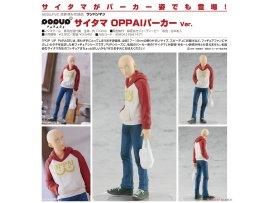 預訂 5月 日版 Good Smile POP UP PARADE One Punch Man 一拳超人 Saitama 埼玉 OPPAI Hoodie Ver PVC Figure Pre-order