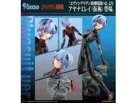 日版 Kotobukiya 壽屋 Rebuild of Evangelion 新世纪福音戰士 Rei Ayanami 綾波麗 [Tentative Name] Plug Suit ver.- 1/6 PVC Figure Pre-order
