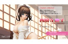 NATIVE  CREATORS COLLECTION - 西園寺 撫子 SAIONJI NADESHIKO - LIMITED EDITION PVC FIGURE
