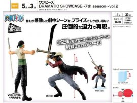 BANPRESTO 海賊王 ONE PIECE DRAMATIC SHOWCASE 7 th season VOL. 2 鷹眼 Hawkeye