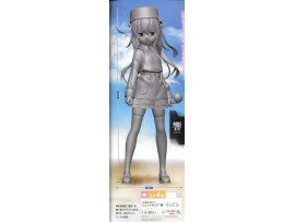 SEGA  KANTAI COLLECTION 艦隊收藏 驅逐艦 HIBIKI 響 FIGURE