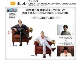 BANPRESTO 海賊王 ONE PIECE 造型師 X 寫真家 克洛克 達爾 Crocodile MR. 0