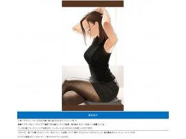 預訂 5月 Toranoana  とらのあな 痛カーテン よむ Vol.3