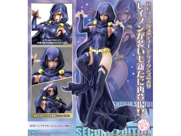 預訂 5月 日版 壽屋 Kotobukiya DC COMICS Bishoujo DC 美少女 UNIVERSE Raven 2nd Edition 1/7 PVCFigure