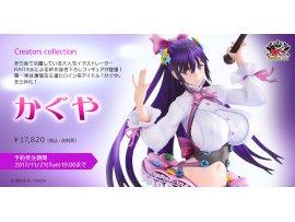 Native Creators Collection - Kaguya 月亮月神 原創 偶像 Native Online Shop Limited Edition 1/7 PVC 1/7 PVC