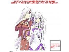 預訂 6月 KADOKAWA  【書籍】Re:ゼロから始める異世界生活 Art Fan Book 2020春