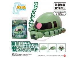 """預訂 6月  機動戦士ガンダム 量産型ザクフロート (""""Gundam"""" Mass Production Zaku Float)"""