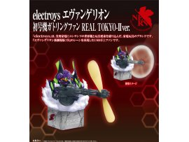 預訂 6月 Tops  electroys エヴァンゲリオン初号機ガトリングファン REAL TOKYO-III Ver.