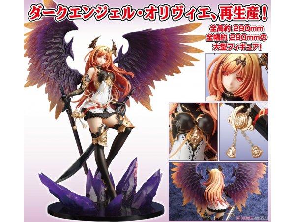Kotobukiya Rage of Bahamut 神擊的巴哈姆特 Dark Angel Olivia 墮天使奧利維爾 1/8 PVC Figure Pre order