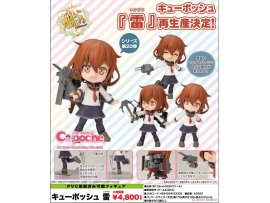 Kotobukiya 壽屋 Cu-poche  Kantai Collection 艦娘 Kan Colle Ikazuchi 雷 Posable 可動 Figure
