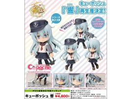 Kotobukiya 壽屋 Cu-poche Kantai Collection 艦娘 Kan Colle Hibiki 響 Posable可動 Figure