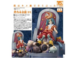 日版 Good Smile Monogatari 物語 Series  Yotsugi Ononogi DX 1/8 斧乃木余接 DX Figure