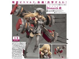 Good Smile 艦娘 Kantai Collection Kan Colle 波斯貓 俾斯麥 Bismarck Kai 1/8 PVC Figure