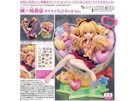 PHAT  THE IDOLM@STER Cinderella Girls 偶像大師 Rika Jougasaki Charisma 城崎莉嘉 Chibi Girl Ver. 1/8 PVC Figure