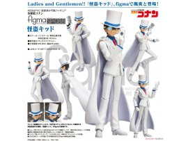 FREEING figma SP-088 Detective Conan 名偵探柯南 Kid the Phantom Thief  怪盗小子 怪盗基德