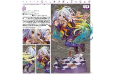 日版 Good Smile No Game No Life 遊戲人生 Shiro 白 1/8 PVC Figure