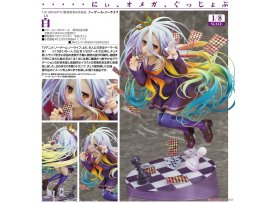 預訂 6月 日版 Good Smile No Game No Life 遊戲人生 Shiro 白 1/8 PVC Figure Pre-order