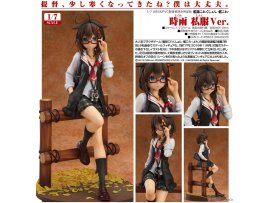 日版 Good Smile Kantai Collection 艦娘 Kan Colle Shigure 時雨 Casual Ver 1/7 PVC Figure