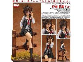 日版 Good Smile Kantai Collection 艦娘 Kan Colle Shigure 時雨 Casual Ver 1/7 PVC Figure