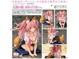 Phat 玉藻前Fate/EXTELLA - Tamamo no Mae School Uniform Ver. 1/6 PVC Figure