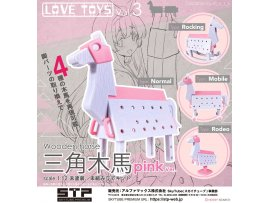 日版 SkyTube Love Toys Vol.3 Sankaku Mokuba Wooden horse pink Ver. 1/12 Unpainted Assembly Kit 三角木馬
