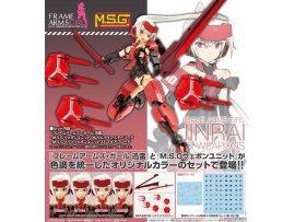 預訂 6月 壽屋  Kotobukiya Frame Arms Girl & Weapon Set < 迅雷 Jinrai Ver.> Plastic Model