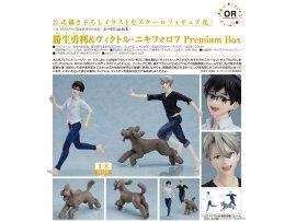預訂 6月 GSC YURI!!! ON ICE 勝生勇利&維克托·尼基福羅夫 Premium Box