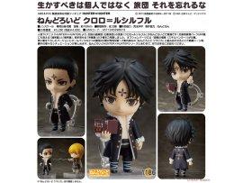 預訂 6月 GSC 1186  Hunter x Hunter 黏土人 庫洛洛·魯西魯 PVC Figure