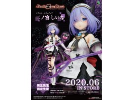預訂 6月 日版 Broccoli Death end re Quest Shiina Ninomiya 二之宮椎名 1/7 PVC Figure Pre-order