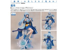 預訂 6月 日版 Ensou Toys Chinese Paladin Sword and Fairy 仙劍奇俠傳 Long Kui 龍葵 Bloom like a Dream Ver 1/7 PVC Figure Pre-order