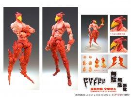 預訂 6月 日版 Medicos Entertainment Super Action Statue 超像可動 JoJo's Bizarre Adventure JoJo的奇妙冒險 第3部 Part.3 Magician's Red Pre-order
