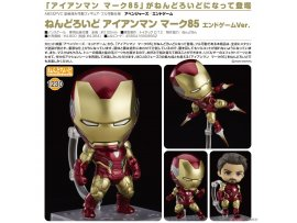 預訂 6月 日版 Good Smile Nendoroid 1230 Avengers Endgame 復仇者聯盟4:終局之戰 Iron Man 鋼鐵人 Mark 85 Endgame Ver Pre-order