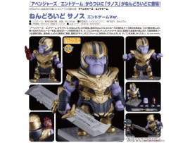 預訂 6月 日版 Good Smile Nendoroid 1247 Avengers Endgame 復仇者聯盟4 終局之戰 Thanos 薩諾斯 Endgame Ver Pre-order