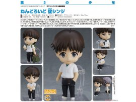 日版 Good Smile Nendoroid 1260 Rebuild of Evangelion 新世紀福音戰士 Shinji Ikari 碇真嗣 Pre-order