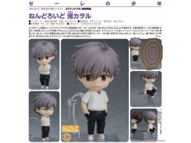 日版 Good Smile Nendoroid 1261 Rebuild of Evangelion 福音戰士新劇場版 Kaworu Nagisa 渚薰 Pre-order