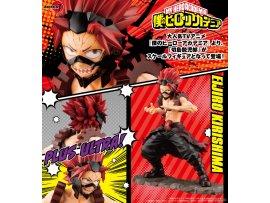 日版 Takara Tomy ARTFX J My Hero Academia 我的英雄學院 Eijiro Kirishima 切島銳兒郎 1/8 PVC Figure Pre-order