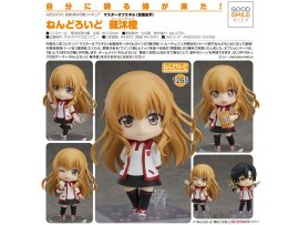 日版 Good Smile Nendoroid 1265 The King's Avatar 全職高手 Su Mucheng 蘇沐橙 Pre-order