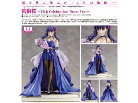 預訂 6月 GSC  FATE  間桐櫻 ~15th Celebration Dress Ver.~ PVC Figure