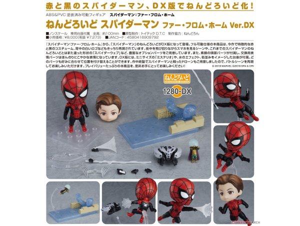 預訂 6月  GSC 1280-DX  黏土人 蜘蛛人 離家日 Ver. DX PVC FIGURE