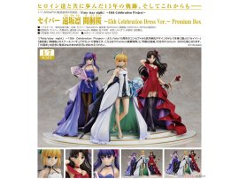 預訂 6月 GSC  FATE Saber&遠坂凜&間桐櫻 ~15th Celebration Dress Ver.~ Premium Box PVC Figure