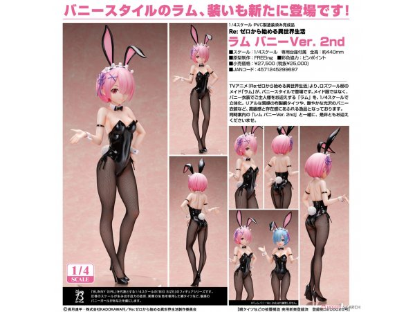預訂 6月 日版 Freeing B-STYLE Re:ZERO -Starting Life in Another World 從零開始的異世界生活 Ram 拉姆 Bunny Ver 2nd 1/4 PVC Figure Pre-order