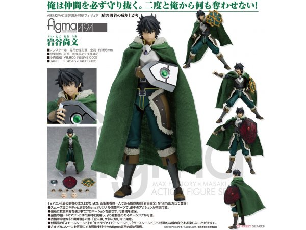 預訂 6月 日版 Max Factory figma 494 The Rising of the Shield Hero 盾之勇者成名錄 Naofumi Iwatani 岩谷尚文 Pre-order