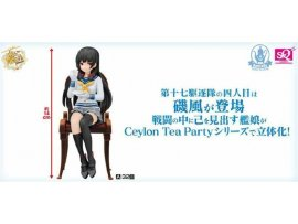 日版 眼鏡廠 SQ 艦娘 艦隊 COLLETION 磯風 Isokaze CEYLON TEA PARTY 茶會 景品