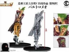 日版 海賊王 ONE PIECE DXF  巴托洛米奥 屏障果實