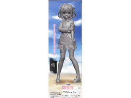 SEGA KANTAI COLLECTION 艦娘 KAN COLLE IKAZUCHI 雷 FIGURE 景品
