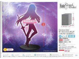 FURYU FATE GRAND ORDER 師匠 LANCER SCATHACH 斯卡哈 FIGURE