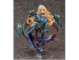 Max Factory KANTAI COLLECTION 艦娘 KANCOLLE ATAGO 愛宕 HEAVY ARMAMENT VER 重兵裝