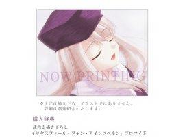 """預訂 6月 日版 Aniplex Spieldose """"Die Lorelei"""" -オルゴール 「ローレライ」- 「Fate/stay night」音樂盒 15th Celebration Goods"""
